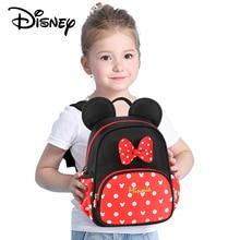 Disney Kids Backpack Boy and Girl Schoolbag Mickey Minnie Carton Children Kindergarten Bag