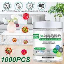 Tablet Chlorine Dioxide for Hospital Home 1000pcs Pet-Sterilization Effervescent Instant-Disinfection