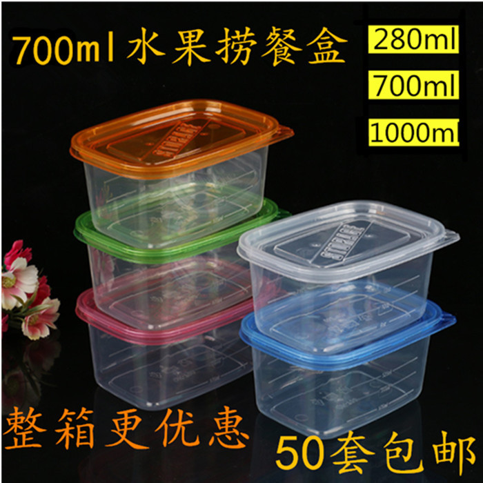 709 Disposable Lunch Box Container Plastic Transparent Rectangular With Take-out Packaged Fruit Fishing Melaleuca Cake Box