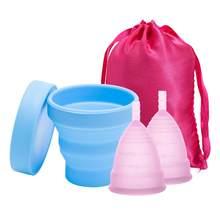 Женственная гигиена менструальные чашки Медицинские силиконовые менструальные чашки стерилизатор женские чашки стерилизация для женщин ...