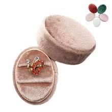 Овальная бархатная коробка для колец двойное кольцо дисплея