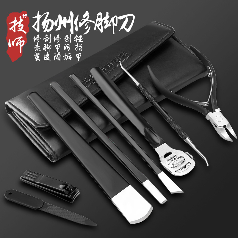 8pcs/set Knife Pedicure Set Portable Travel Hygiene Kit Personal Care Pedicure Set Manicure Beauty Tools Kit G1217