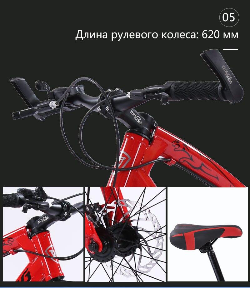 "H52b5314f20054cdcaa9dd0484957c487p wolf's fang bicycle mountain bike 7 /21 speed 2.0""X 4.0""bicycle Road bike fat bike Disc Brake Women and children"