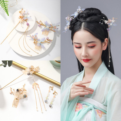 Ancient style headdress fringed ancient costume headdress women's hair ornament daily antique hairpin Hanfu hair ornament access