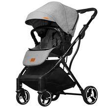2019 nowy wygodny dwukierunkowy pure color wózek dziecięcy prosty parasol składany wózek dziecięcy