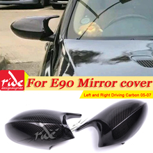 E90 Carbon Fiber Rear View Mirror Cover Side Mirror Caps 1:1 Replacement Fits For BMW 3 Series 320i 323i 325i 328i 330i 2005-07 e90 carbon fiber rear view mirror cover side mirror caps 1 1 replacement fits for bmw 3 series 320i 323i 325i 328i 330i 2005 07