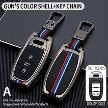 Чехол для ключей автомобиля, чехол для ключей для Audi a1 a3 8v a4 b8 b9 a6 a5 c7 q3 q5 q7 tt, автомобильные аксессуары, держатель, оболочка, набор для защиты к...
