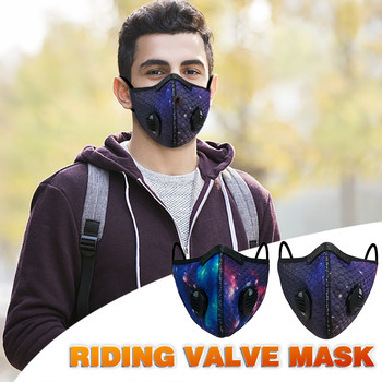 Riding men masks sport fashion Face Mask With Filter Activated Carbon Bike Cycling Mask windproof dust-proof breathable masks