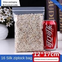 Ziplock Bag Transparent Plastic Bag Plastic Packaging Bag 12x17cm 0.16mm Food Sealing Pocket Fresh-Keeping Plastic Bag 100pcs
