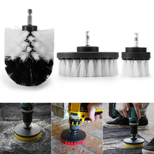 3 Pcs/Set Drill Brush Car Washing Detail Carpet Boat Cleaning Accessories DAG-ship