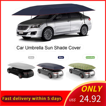 KKMOON 4.2*2.1M Portable Oxford Outdoor Car Vehicle Tent Car Umbrella Sun Shade Cover Cloth Polyester Covers Automatic Car Cover