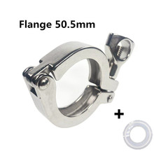 """SS304 1.5"""" 50.5MM"""" Sanitary Stainless Steel Tri Clamp Clamps Clover for Ferrule"""