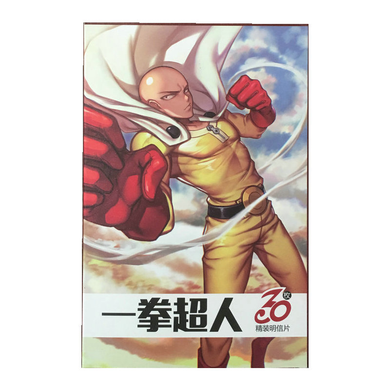 30pcs ONE PUNCH MAN Anime Cards Postcard Greeting Card Message Card Christmas Gift Toys for Children
