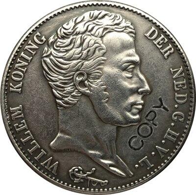 Netherlands 1831 3 Gulden Copy Coin  40MM