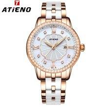 ウォメ腕時計atienoホリデーギフト高級セラミックリストバンドファッションレディース腕時計女性時計クォーツrelojesパラmujer