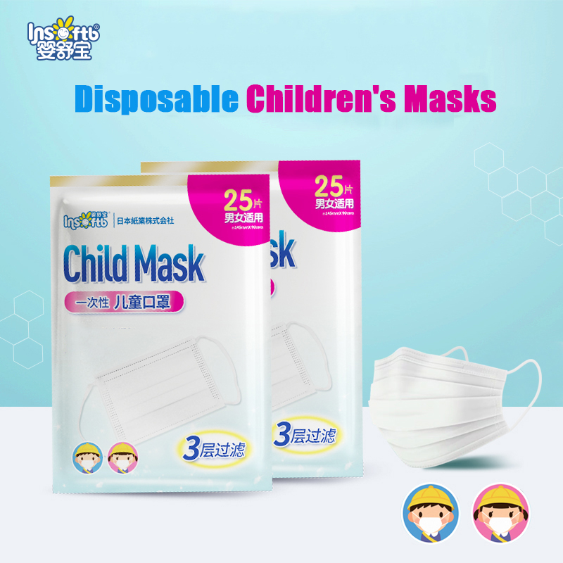 50pcs Children Face Masks 3 Layer Elastic Mouth Mask Kids Disposable Mask Soft Breathable Nonwoven Blue White Boy Girl In Store