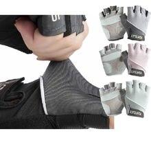 Велосипедные перчатки спортивные нескользящие для тяжелой атлетики