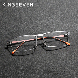 KINGSEVEN 2020 Titanium Alloy Optical Glasses Frame Men Square Myopia Prescription Eyeglasses Male Metal Eyewear