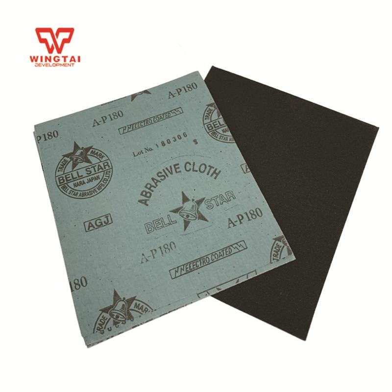 JAPAN BELL STAR ABRASIVE PAPER AGJ 1000/600/400/320/180/80#