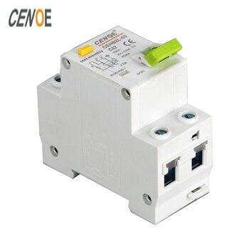free shipping 16A 25A 32A 50A 63A 230V 50Hz residual breaker CE certified earth leakage circuit breaker mini circuit breaker