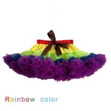 Arco-íris-colorido fofo chiffon tutu, festa de aniversário princesa pettiskirt, celebração festiva saia, dança desempenho saia