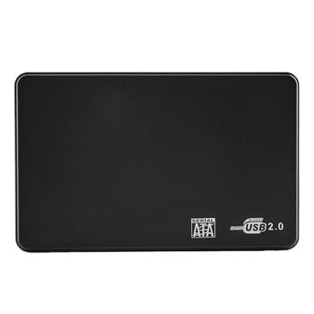 2.5 inch Hard Disk Drive Enclosure External Hard Disk Case SATA USB2.0 Portable SSD Disk HDD Box for Laptop Computer