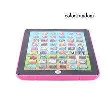 Раннее детство обучение английская машина компьютерное обучение обучающая машина планшет игрушка подарок для ребенка обучающий язык