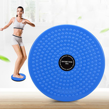 Waist Twisting Disc Foot Massage Twister Plate Balance Board for Home Sport Weight Loss Body Shaping Slimming Training Equipment стоимость