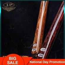 LP Billiar Upgrade Gentleman Snooker Cue 3/4 Split Snooker Cue 9.5/9.8/10mm Tip Professional Ashwood Shaft Ebony Butt with Case