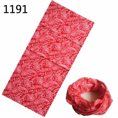 1191-俞-45