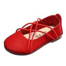 Однотонные туфли принцессы с перекрестной шнуровкой для маленьких девочек; сезон весна-осень; тонкие туфли с мягкой подошвой для больших девочек; tуфли для девочек