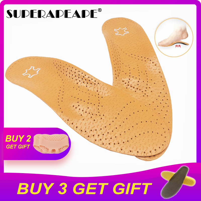 High Quality Leather Orthotics Insole For Flat Foot Arch Support 25mm Orthopedic Silicone Insoles For Men And Women