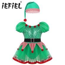 الفتيات الاطفال الأخضر قزم عيد الميلاد قبعة فستان تأثيري هالوين زي فساتين لعب دور ملابس تنكرية للحفلات ازياء ل كرنفال تأثيري