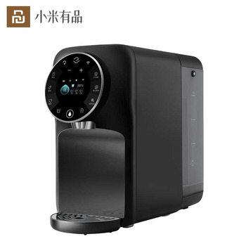 Youpin Yimu Smart Instant Hot Water Dispenser Electric Kettle Water Dispenser Adjustable Temperature Coffee Tea Maker Office 3l electric water boiler instant heating electric kettle water dispenser adjustable temperature coffee tea maker office 2000w