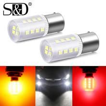 BA15S P21W LED ampuller 1156 1157 BAY15D P21/5W LED ışık Cae ön arka dönüş sinyali ampul Amber sarı beyaz kırmızı sinyal lambası