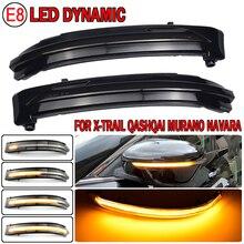 Luces LED dinámicas para espejo lateral de Nissan x trail T32 Qashqai J11 Murano Z52 Navara NP300 Pathfinder, señal de giro secuencial, Uds.