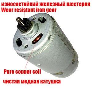 Image 5 - صيانة ONPO 13 الأسنان KV3SFN 8520SF WR 1607022628 المحرك لاستبدال Bosch GSR10.8 2 LI الحفر الكهربائية