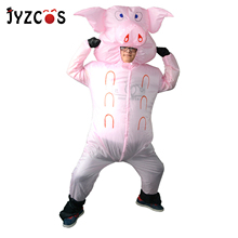 JYZCOS Pink Pig Inflatable Pig Costumes for Adults Animal Halloween Carnival Cosplay Party Fancy Dress Women Men Birthday Outfit chicken inflatable rooster rider costumes for adults halloween carnival cosplay party fancy dress women men birthday outfits red