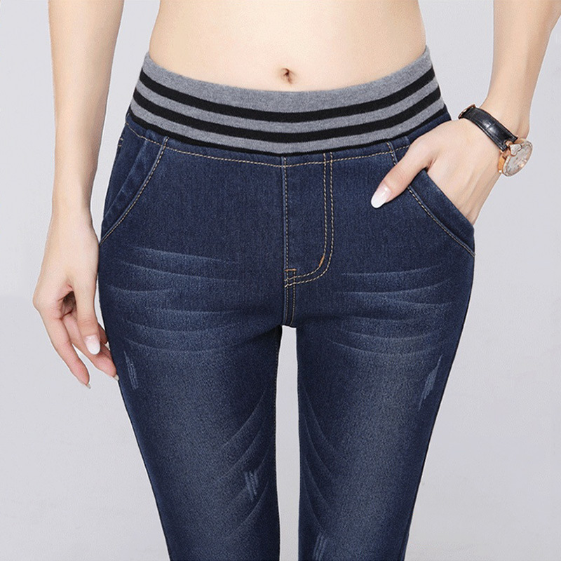 Mom Jeans High Waist Skinny Jeans With Elastic Waist Slim Pencil Pants Women Korean Stretch Denim Trousers For Famale