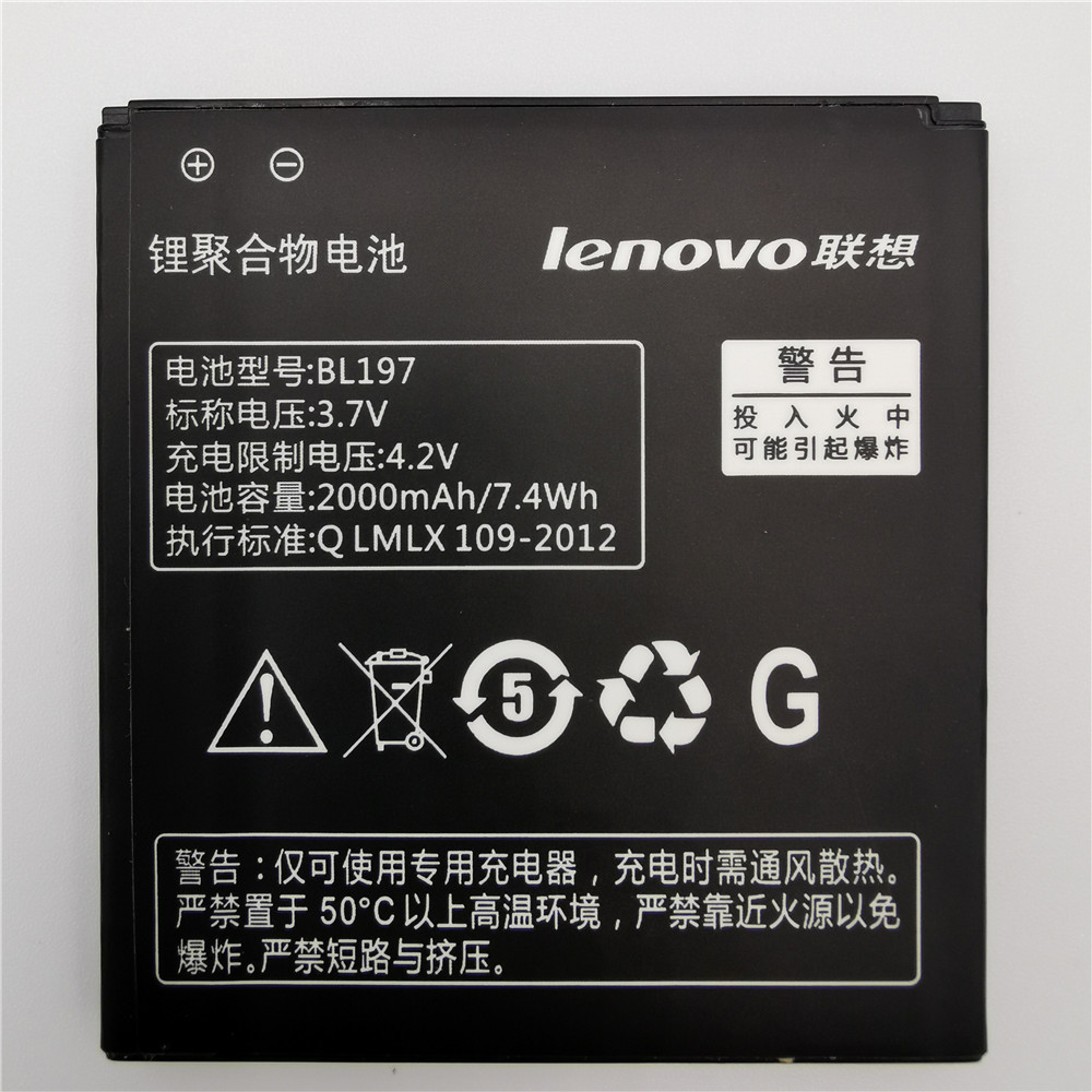 BL197 2000mAh Battery for <font><b>Lenovo</b></font> A820 A820T A800 S868T <font><b>S750</b></font> S720i A798T S870E S899T Battery image