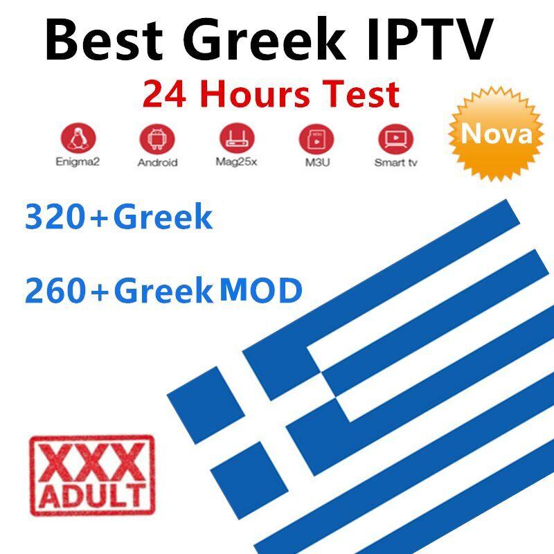 Iptv Greek Subscription 8000+Greece HD Live  Adult Xxx German Spain Ex Yu Israel Iptv M3u Smart Android Tv Box Mag Enigm