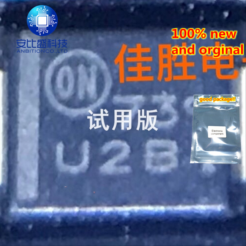 25-50pcs 100% New And Orginal MURS210T3G 2A100v DO214AA Silk-screen U2B In Stock