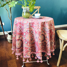 Proud Rose European Thicken Table Cloth Round Tablecloths Tassel Lace Home Decoration Cover Towel