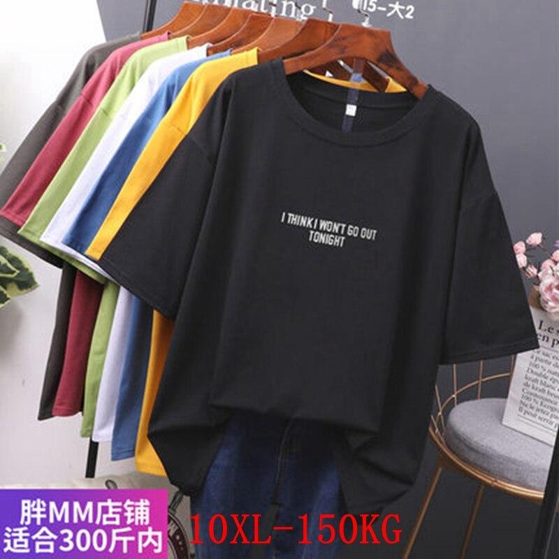 Large Size Women's T-shirt Plus Size 7XL 8XL 9XL 10XL Summer Round Neck Short Sleeve Loose Black And White Blue Big T-shirt Top