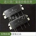 M57729EH SMD РЧ транзистор оригинальный новый