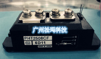 Silicon controlled rectifier module PHT2508 PHT2508 250A 800V quality assurance--SMKJ
