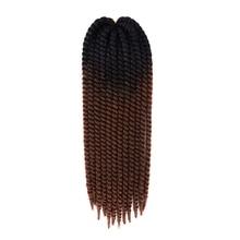 Роскошные синтетические волосы для плетения, 120 г, 22 дюйма, 12 прядей/шт, 5 шт./лот, зеленый, фиолетовый, коричневый, синий, серый, Омбре, Гавана, скрученные, вязанные косы