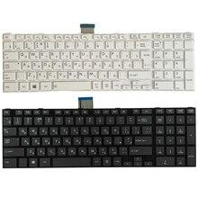 Teclado ru novo teclado para toshiba satélite L50 A S50 A s55 A L70 A L75 A C70 A C75 A teclado russo preto/branco