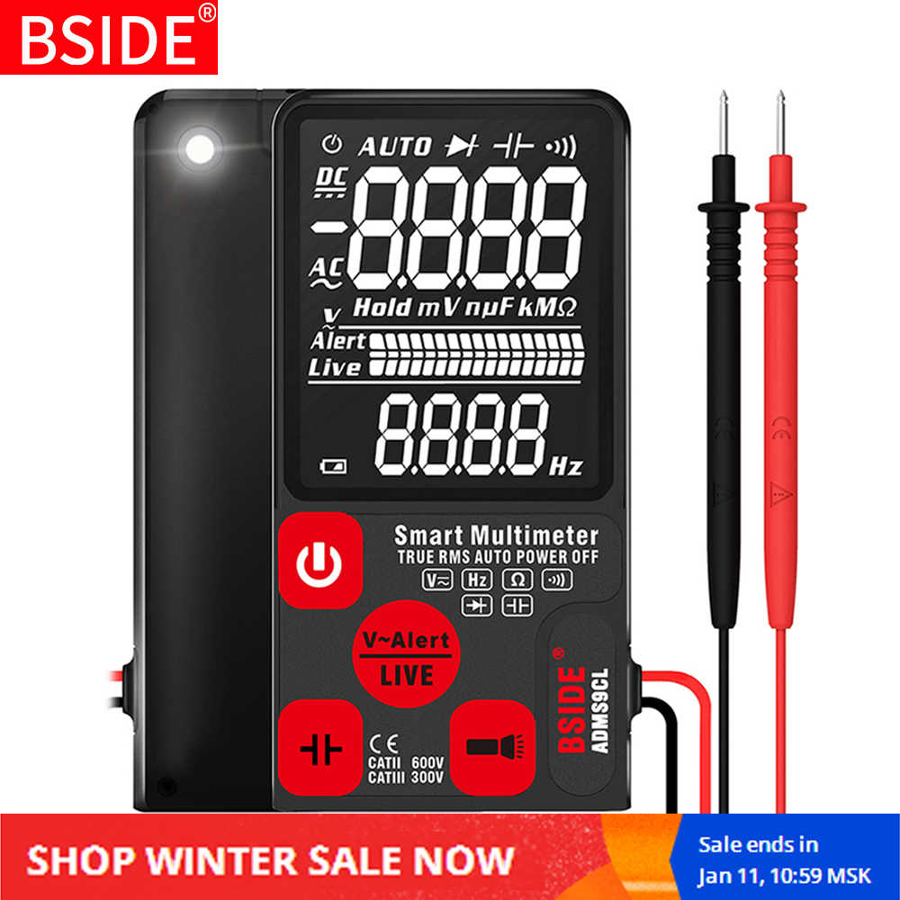 "Ultra-Draagbare Digitale Multimeter Bside ADMS7 S9CL Grote 3.5 ""Lcd 3-Line Display Voltmeter Dmm Ac Dc voltage Ncv Ohm Hz Tester"
