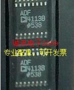 10 шт./лот F4113BRU ADF4113BRUZ 4,0 GHz PLL